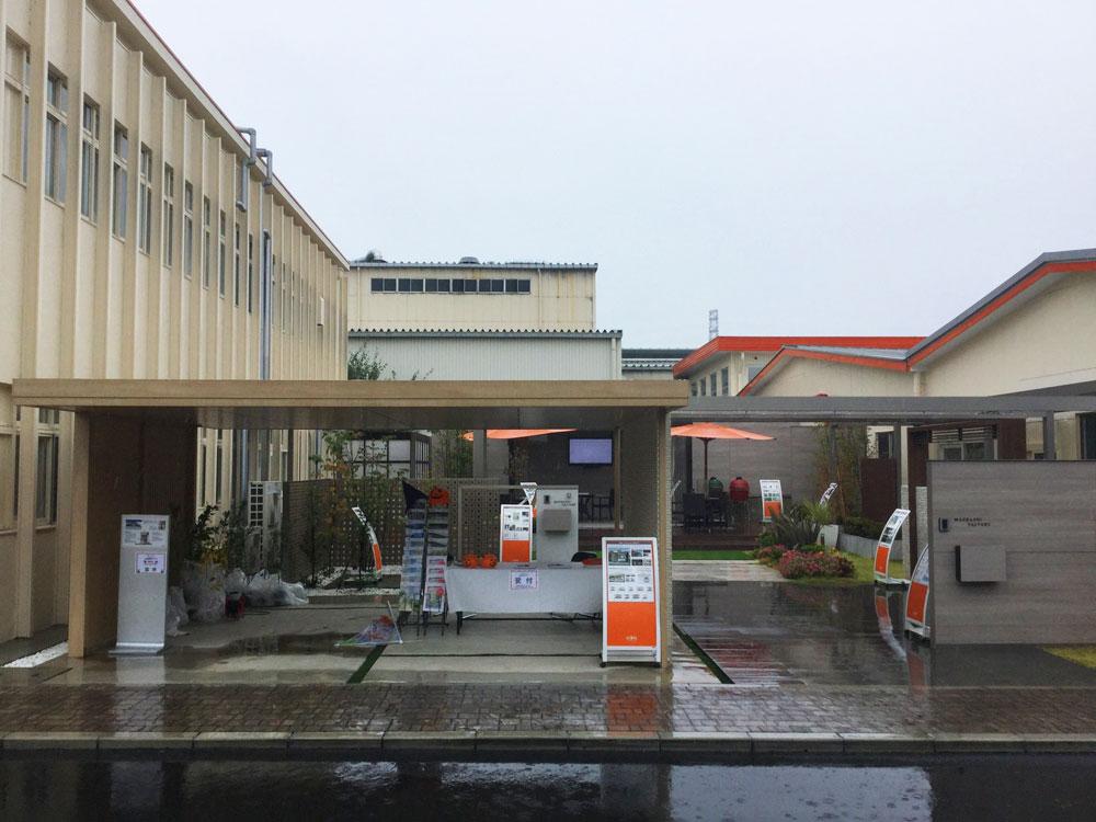 今井庭苑 30周年記念 感謝イベント(LIXIL 前橋製作所)