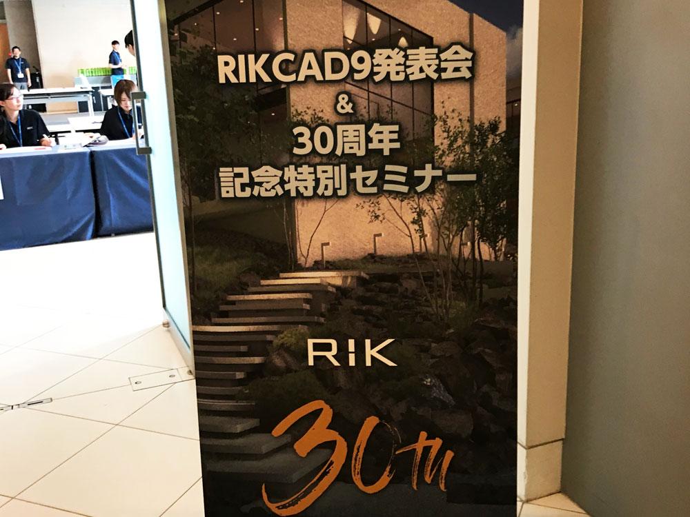RIC パーステクニック勉強会