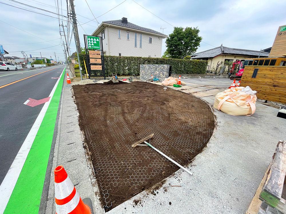 天然芝専用保護材「グラスフィックスエコ」黒土を全体に敷きならします。